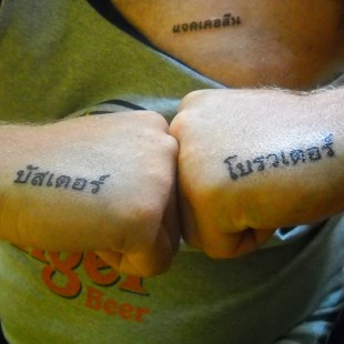 Typographic tattoo using Thai language characters